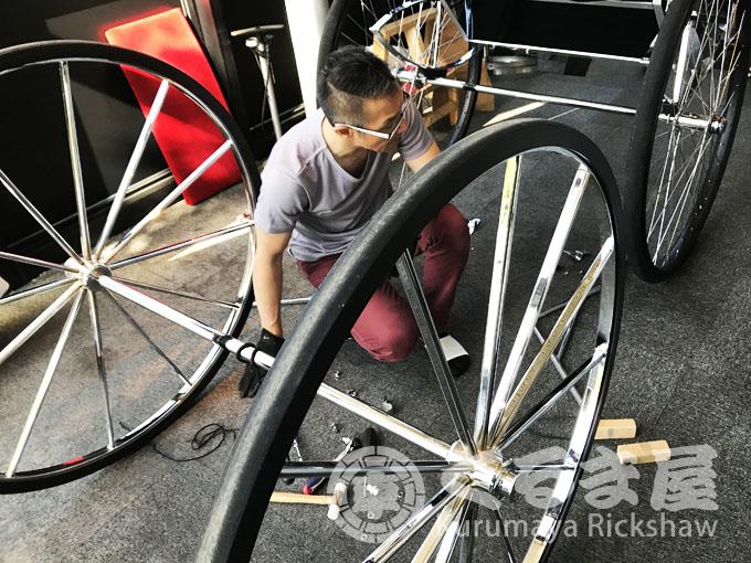 Disassemble a rickshaw