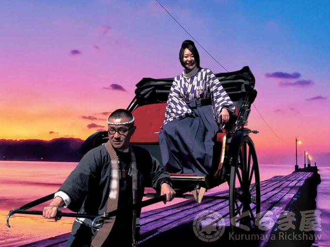 Rickshaw at Haraoka Pier